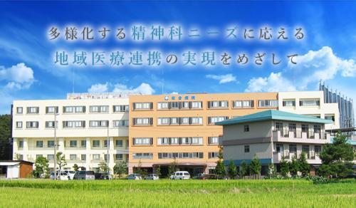 精神科病棟での看護業務(正・准看護師)