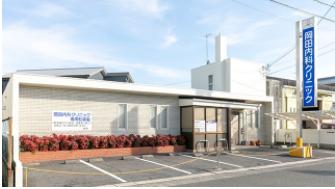 岡田内科クリニックでの看護業務(日勤のみ)